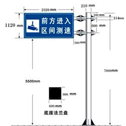 F型交通立杆,悬臂式交通标志杆,公路标志杆,交通标志杆F杆是由圆钢管经过开料,焊接加工成型,然后表面经过热镀锌处理。