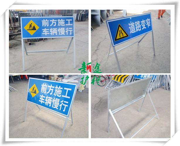 道路施工提示牌