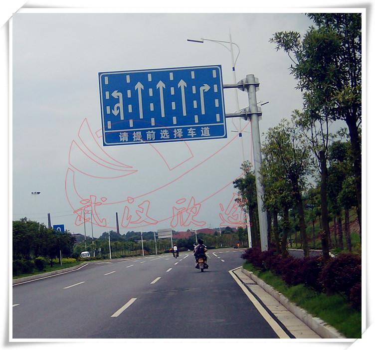 长方形/指示类交通manbetx万博苹果版