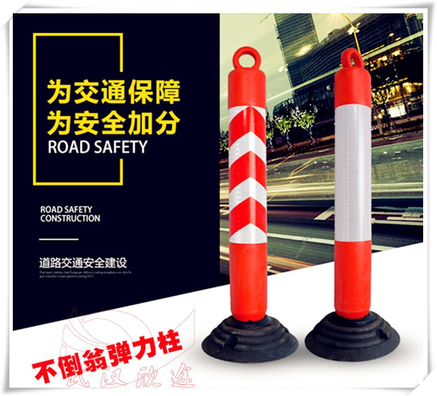 PE弹力柱 塑料警示柱