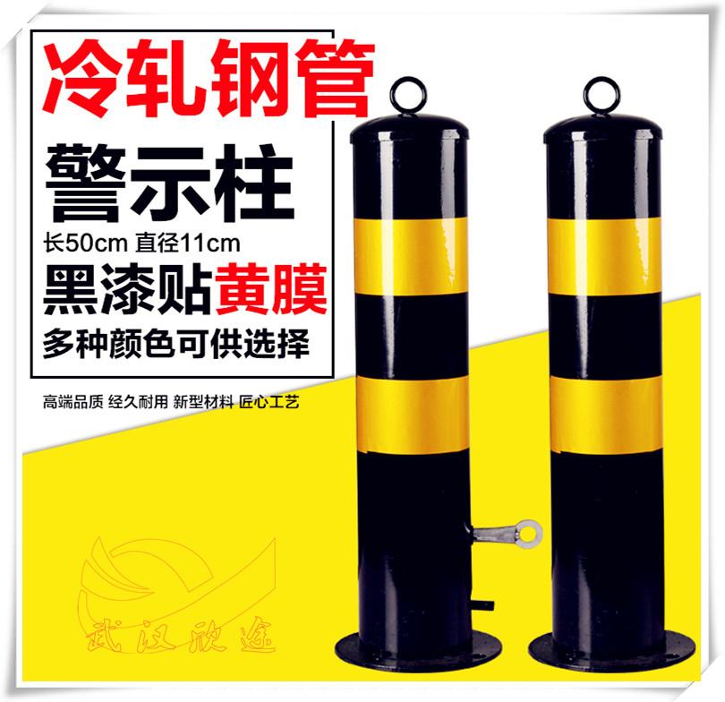 114钢管警示柱 黄黑防护桩