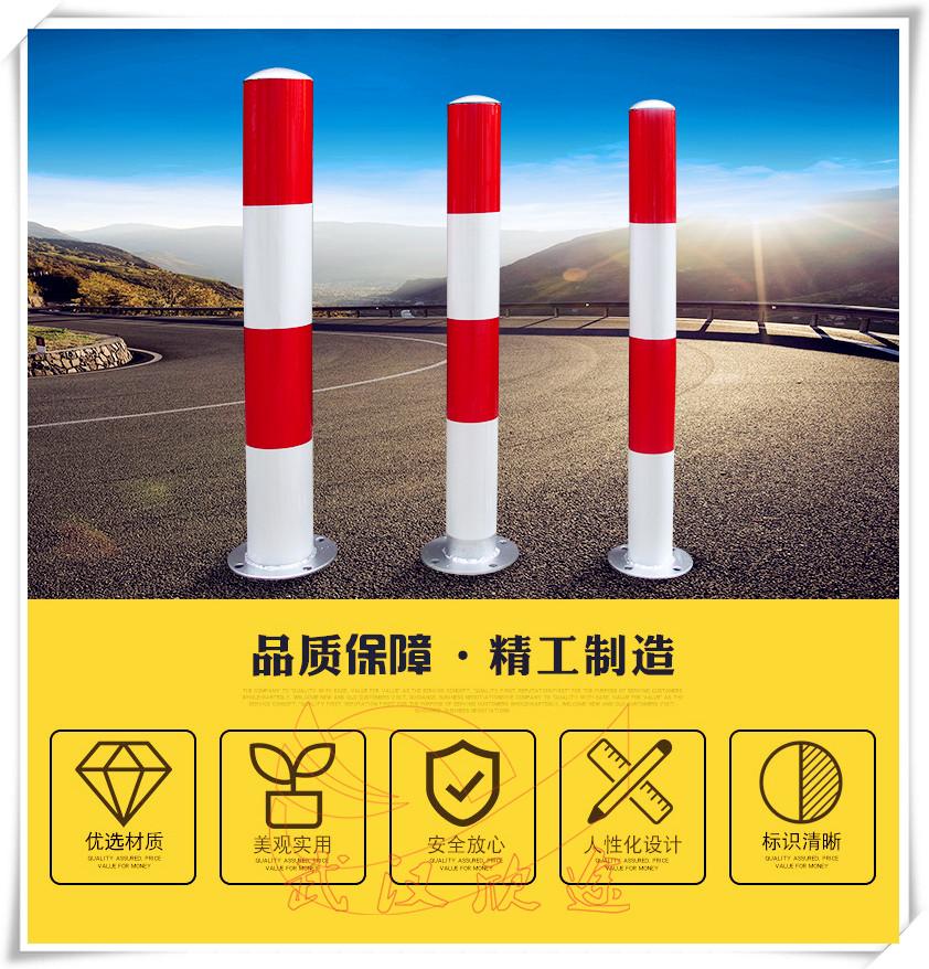 红白防护桩 铁质警示柱
