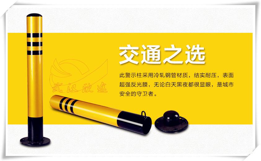 黄黑防护桩 铁质警示柱