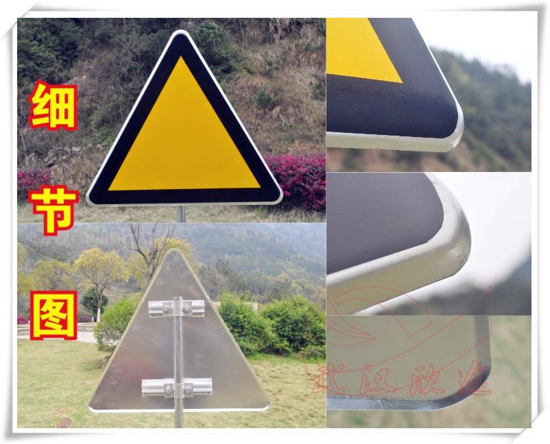 三角形/警告类交通manbetx万博苹果版