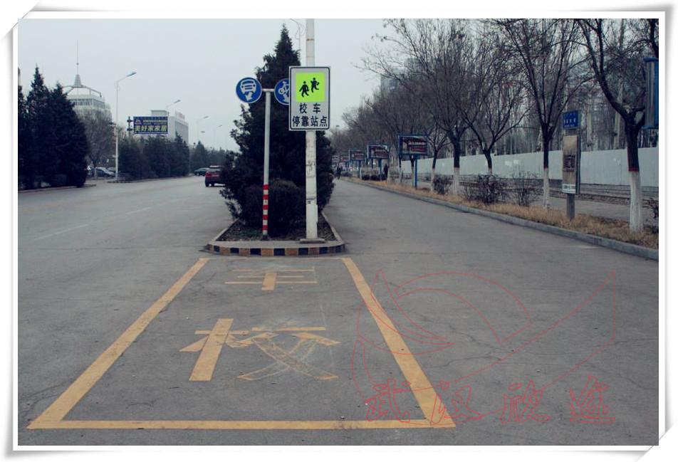 校车停靠站点manbetx万博苹果版/告示标志