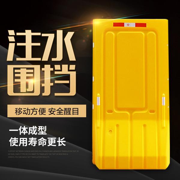吹塑水马万博苹果手机登录版工厂