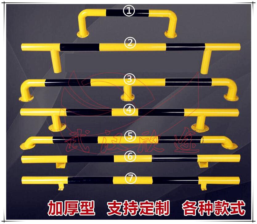 车轮挡轮杆/车位定位器