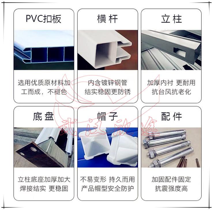 PVC万博苹果手机登录版/装配式万博苹果手机登录版/塑料施工万博苹果手机登录版