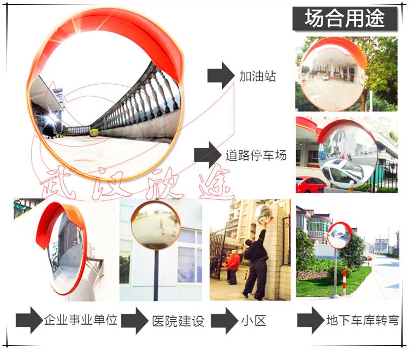 室外广角镜/道路转角镜/鱼眼睛