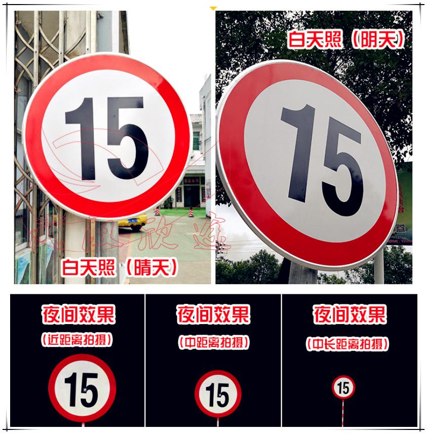 限速交通manbetx万博苹果版/圆形禁令manbetx万博苹果版